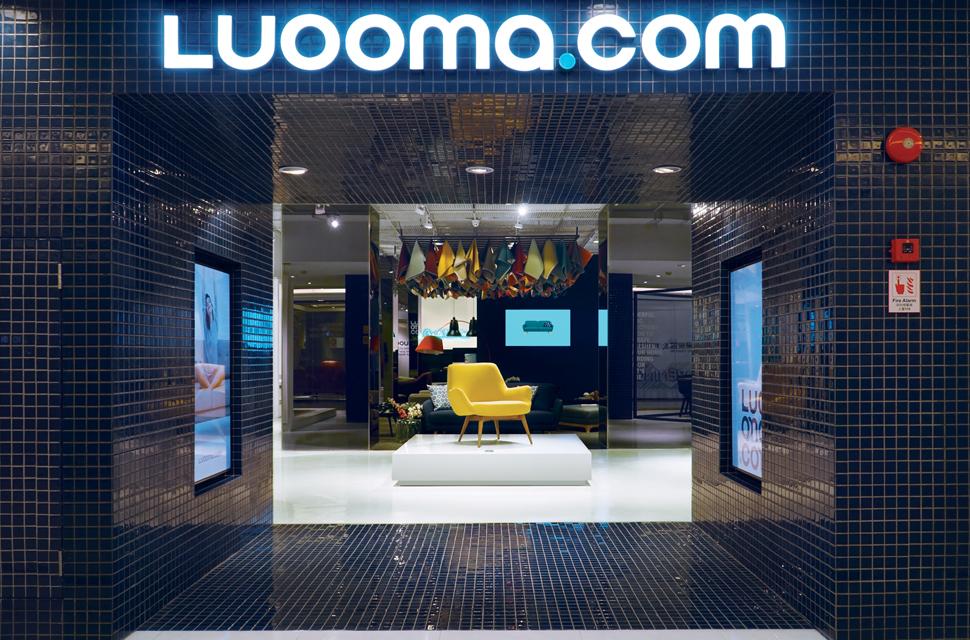 luooma.com